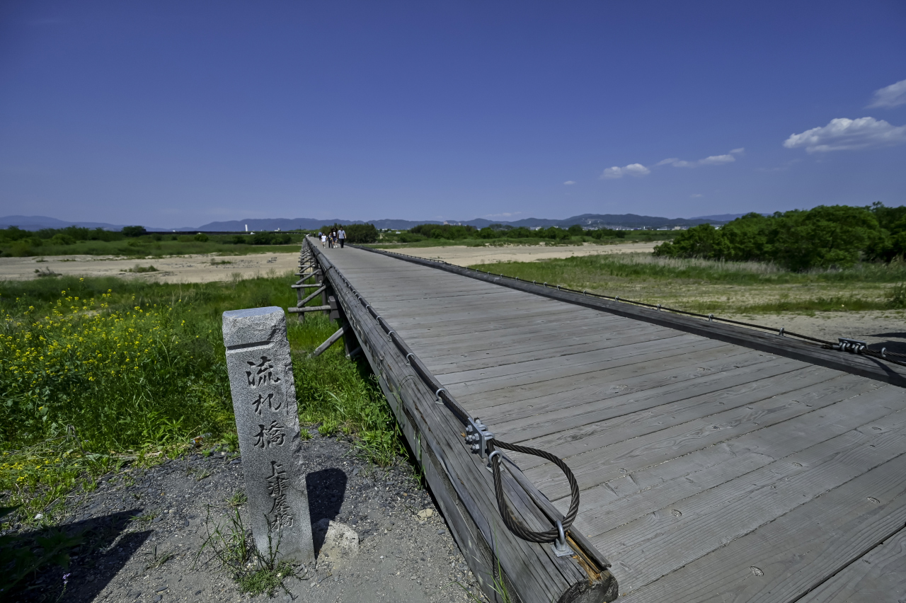 Nagare-b14_01